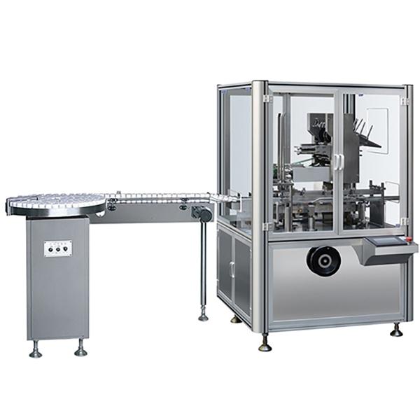 GSZ-120P Automatic Cartoning Machine
