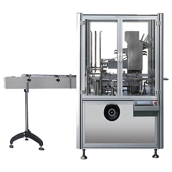 GSZ-120G Automatic Cartoning Machine